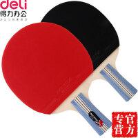 【满100减50】得力风行F2340 乒乓球拍 直拍短柄 双面反胶乒乓球 体育用品