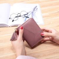 女生钱包短款新款流苏钱包女 拼接两折短款拉链小钱包女士钱包零�X包