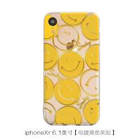 透明手机壳苹果x/xs MAX简约iPhone7P全包软壳8plus防摔X男女款xr 黄色XR 6.1英寸