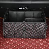汽车后备箱储物整理收纳置物箱创意多功能车载折叠杂物箱车内用品