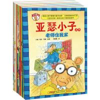 【正版�F�】��瑟小子系列�D����(全10�裕� �和�童�� 故事�L本 �D���� 3-6