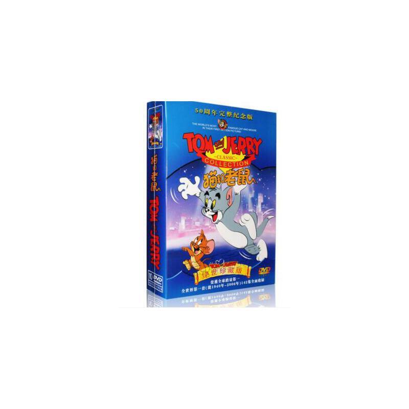 正版猫和老鼠全集dvd迪士尼动画片高清光盘卡通光碟片中英文双语自由切换发音 中文字幕 英文字幕 卡通片