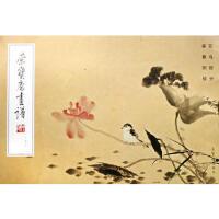 【二手书8成新】荣宝斋画谱 192,花鸟部分 霍春阳 绘 荣宝斋出版社