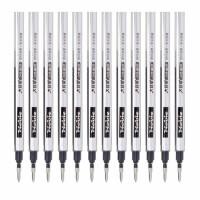 宝克中性笔 PS2190/2210/2220 签字替芯 0.5/0.7/1.0MM水笔芯 考试笔芯 黑色子弹头替芯