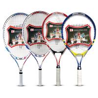 teloon 天龙儿童网球拍 学生 青少年 初学男 女23 25寸网拍