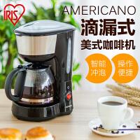 IRIS/爱丽思 CMK-600B 家用美式咖啡机滴漏式小型全自动咖啡壶