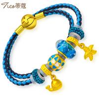 蒂蔻 时尚海洋风黄金手链女士款可爱海豚海星吊饰组合两圈手饰品表白生日礼物送女生