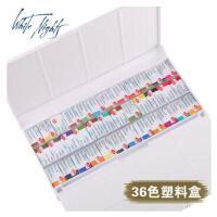 俄罗斯白夜Sonnet固体水彩颜料 36色色艺术家塑料盒套装
