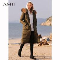 【到手价:544元】Amii极简韩版大貉子毛领羽绒服女2019冬收腰修身超长加厚过膝外套
