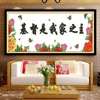 客厅大幅钻石画满钻宗教基督耶稣十字绣花开富贵砖石画背景墙装饰