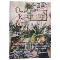 绿植与室内 Deco Room with Plants here and there植物一起生活