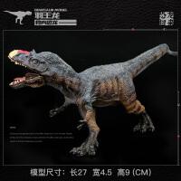 塑胶仿真动物恐龙模型 羽王龙 羽暴龙侏罗纪实心恐龙模型玩具套装