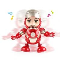 【抖音同款】 跳舞机器人 复仇者联盟4Q版电动玩具男孩 【充电版】 官方标配