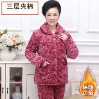 睡衣女冬季夹棉三层加厚加绒秋冬家居服珊瑚绒棉袄中老年妈妈套装