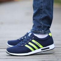夏季透气帆布鞋男软底运动休闲鞋老北京布鞋板鞋子男单鞋 BK7-16 蓝绿色