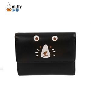 Miffy米菲女士钱包萌宠可爱短款钱包卡位多色小钱包韩版萝莉甜美系列