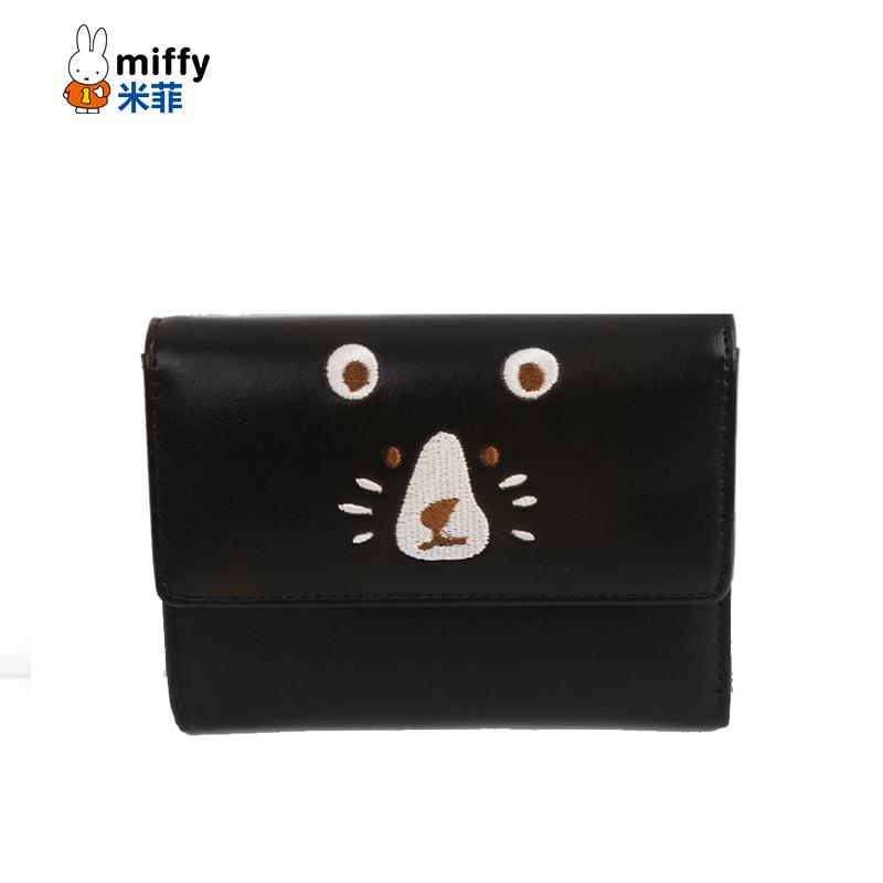 Miffy米菲女士钱包萌宠可爱短款钱包卡位多色小钱包韩版萝莉甜美系列米菲萌宠可爱短款钱包萝莉甜美风格