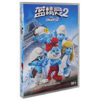 动画电影 高清 蓝精灵2/蓝色小精灵2 The Smurfs 2 DVD9  赠送海报,数量有限