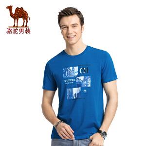 骆驼男装 夏季新款圆领纯色印花青春休闲男青年短袖T恤衫