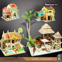 3D立体拼图拼板儿童木制质手工DIY创意玩具东南亚风情小屋