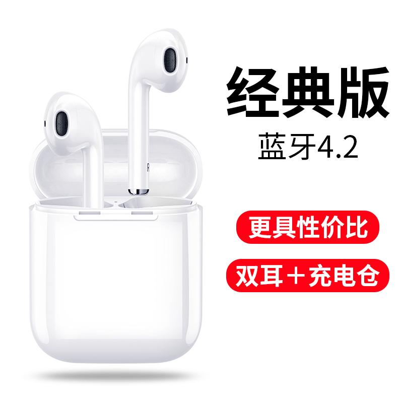 苹果蓝牙耳机无线iPhone7/8p迷你超小双耳6入耳式6s耳塞式X7plus挂耳式运动跑步开车通用  官方标配
