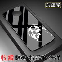 moto青柚1s手机壳摩托罗拉XT1925-10保护套G6个性创意玻璃壳男款 大叔【玻璃壳】