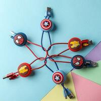 Disney迪士尼漫威复仇者联盟美国队长安卓充电线钢铁侠苹果iphone数据线钥匙扣