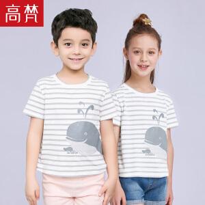 【1件4折到手价:29元】高梵 时尚短款儿童条纹T恤 可爱卡通印花短袖男童韩版新款夏装潮