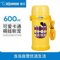 象印(ZO JIRUSHI) 600ml不锈钢真空保温保冷儿童杯壶水杯子SC-MC60 YA黄色
