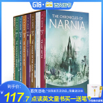 顺丰发货 英文原版 The Chronicles of Narnia 纳尼亚传奇平装 7册盒装 C.S.LEWIS 青
