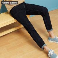 美特斯邦威牛仔长裤男士2017秋季新款磨白破洞弹力修身青年裤子
