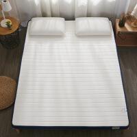 乳胶床垫1.5榻榻米单人学生0.9宿舍加厚床褥子软海绵垫 白色立体乳胶床垫 6厘米 180*200cm 乳胶床垫 久不