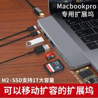 20190905153650290转换器苹果Macbook Pro扩展坞13.3/15.4英寸A1706/7/8笔记本