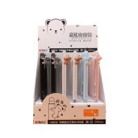 晨光抱抱熊H9502可擦笔 0.38磨磨擦子弹头水笔 热可擦学生作业笔