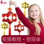 Endu儿童折纸灯笼手工制作彩纸材料礼盒 儿童房装饰 幼儿园DIY材料包