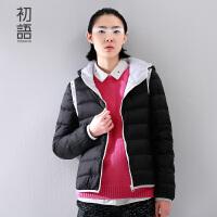 初语 冬季新品 简约个性肩部拼接轻盈可携带短款羽绒服女8530942001