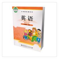 三年级上册英语三年级起点北师版北京师范大学出版社教材课本义务教育教科书3年级上学期小学生