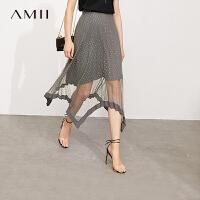 Amii极简浪漫轻透半身裙2021夏新款宽松不规则纱裙波点