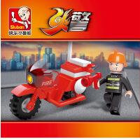 小鲁班积木 拼装玩具积木 消防摩托车 儿童益智拼插玩具