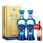 洋河蓝色经典 海之蓝42度520ml*2瓶 绵柔型白酒