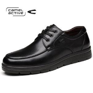 骆驼动感男士日常休闲鞋防滑耐磨户外时尚鞋
