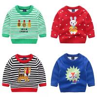 男童针织衫秋装女童 宝宝儿童套头毛衣线衣