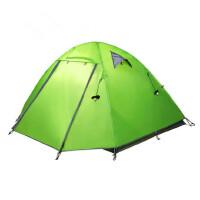 帐篷户外3-4人露营防雨家庭野营帐篷户外多人防风防雨大帐篷 支持礼品卡支付