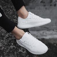 男鞋运动鞋男士潮鞋2019夏季新款跑步鞋网面透气休闲鞋子男小白鞋