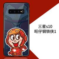 旺仔钢铁侠三星S10+手机壳S10e漫威plus复仇者联盟4s十卡通