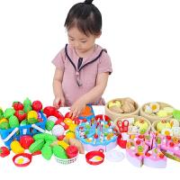 可切水果儿童玩具女孩蔬菜切切乐套装宝宝厨房套装过家家切切女童