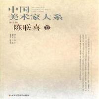 中国美术家大系――第十辑:杨夏林(四色) 杨晓阳 9787514002560