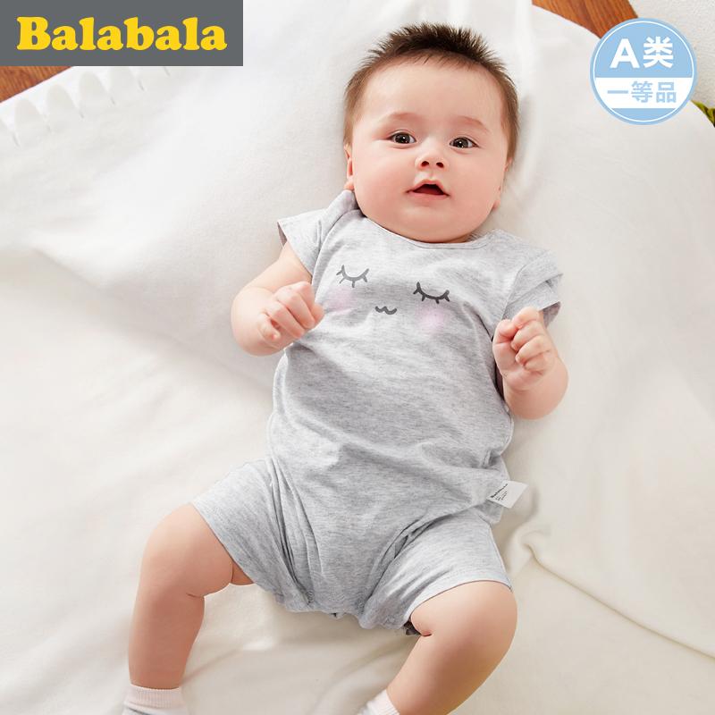 巴拉巴拉 新生儿婴童连体衣宝宝女童爬服2017夏新款婴儿儿童哈衣女萌系表情印花