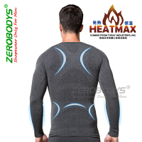2018新款男士自发热纤维保暖内衣塑身衣加厚秋衣长袖大码衣紧身衣