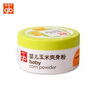 好孩子婴儿爽身粉新生儿玉米痱子粉不含滑石粉植物精华带粉扑120G